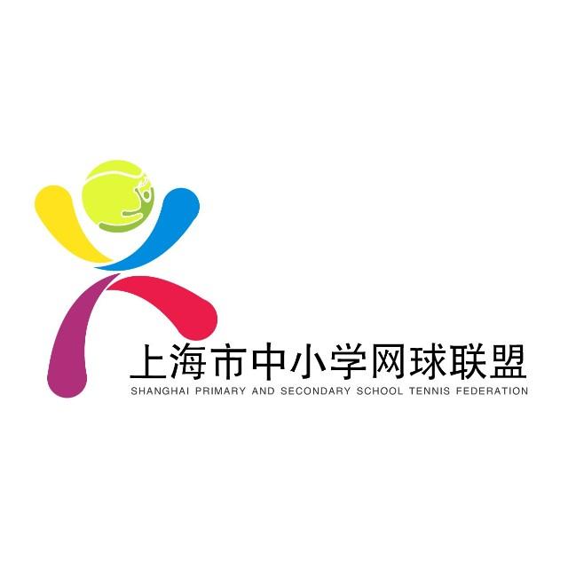 上海市中小学网球联盟