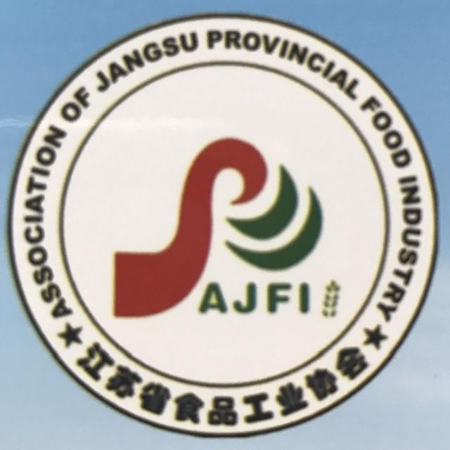 江苏省食品工业协会