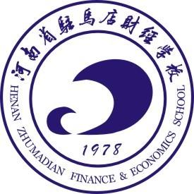 河南省驻马店财经学校