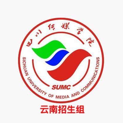 云南省招生工作组