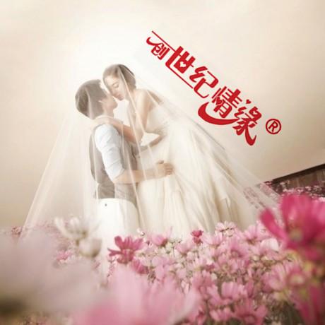 恋爱婚姻情感