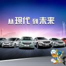 福清市吉诺汽车贸易有限公司