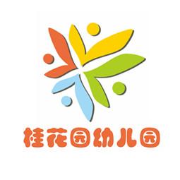 重庆市渝中区桂花园幼儿园