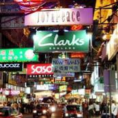 香港玩乐攻略