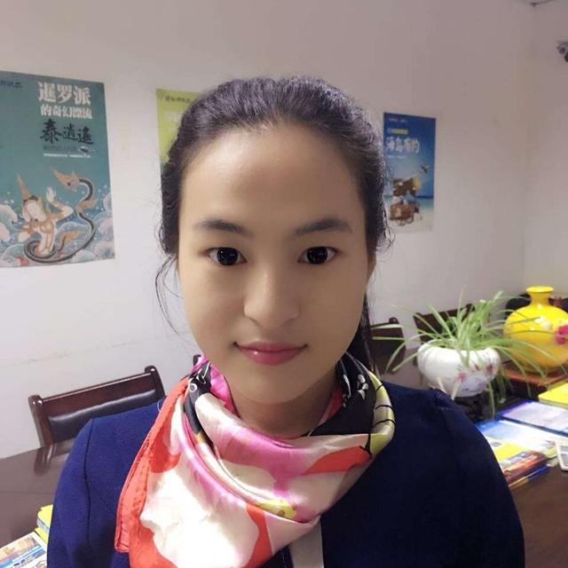 河南省中国国际旅行社安阳分社