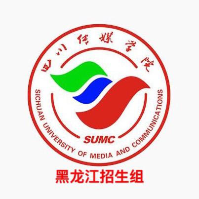 黑龙江省招生工作组