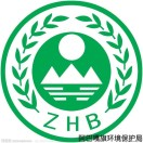 阿巴嘎旗环境保护局