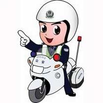 安阳县公安交警大队