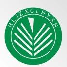 黑龙江省装修材料行业协会