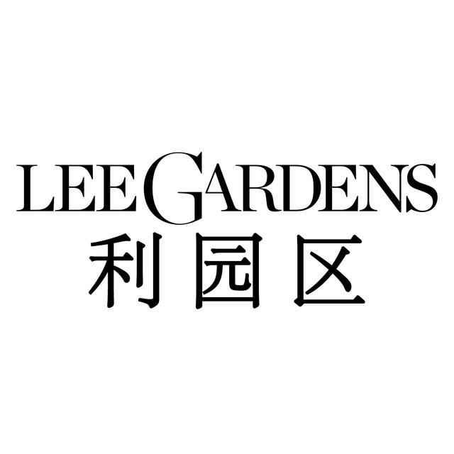 香港铜锣湾利园