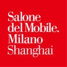 米兰国际家具上海展览会