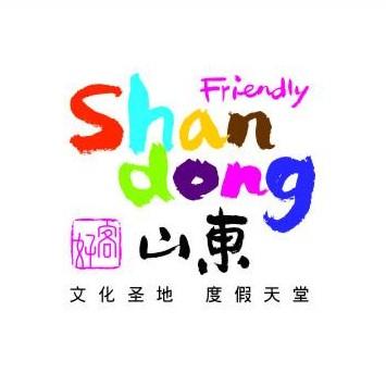 山东省旅游行业协会