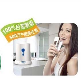 台湾得邑碱性净水器