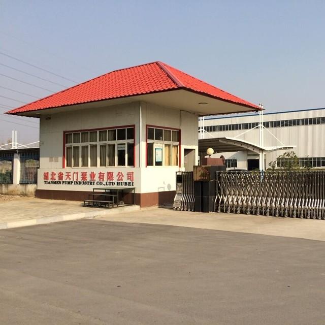 湖北省天门泵业