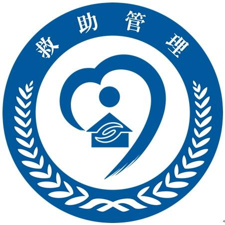 云南省楚雄彝族自治州救助管理站