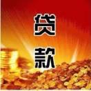 潜龙微商大庆站