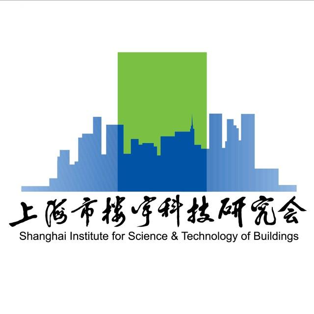 上海市楼宇科技研究会