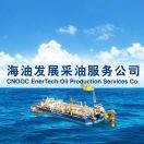 海油发展采油服务公司
