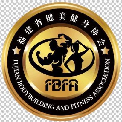福建省健美健身协会