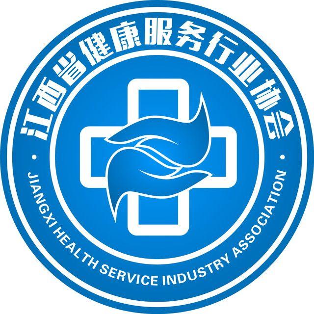 江西省健康服务行业协会