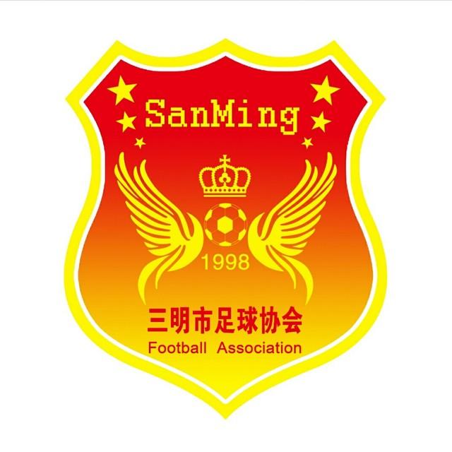 福建省三明市足球协会