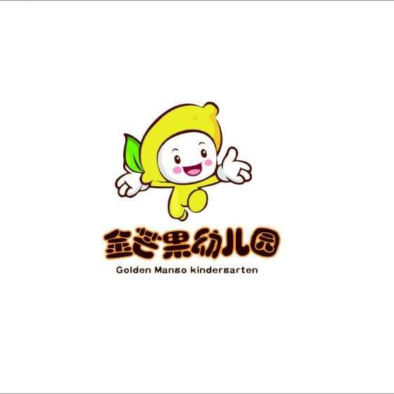 重庆市巴南区金芒果幼儿园
