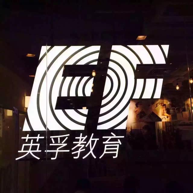 重庆市场部伐木蕾