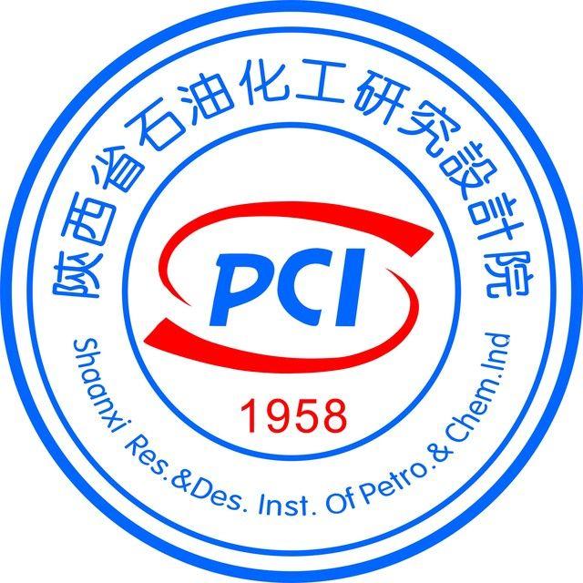 陕西省石油化工研究设计院微资讯
