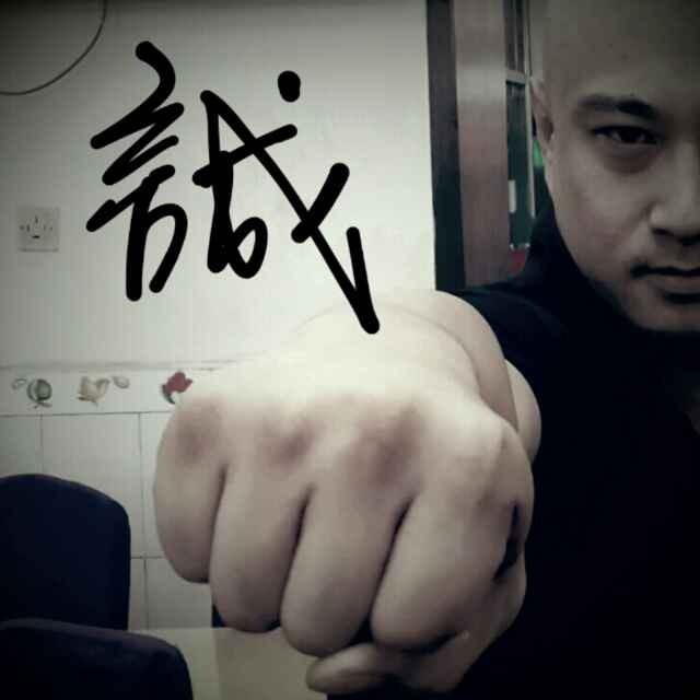 北京市西城区跆拳道