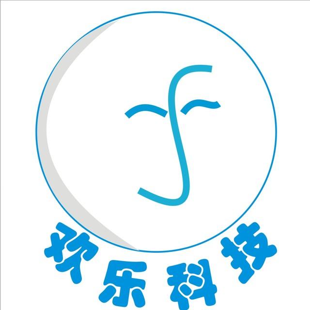 欢乐科技香港有限公司