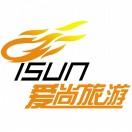 北京爱尚国际旅行社有限公司