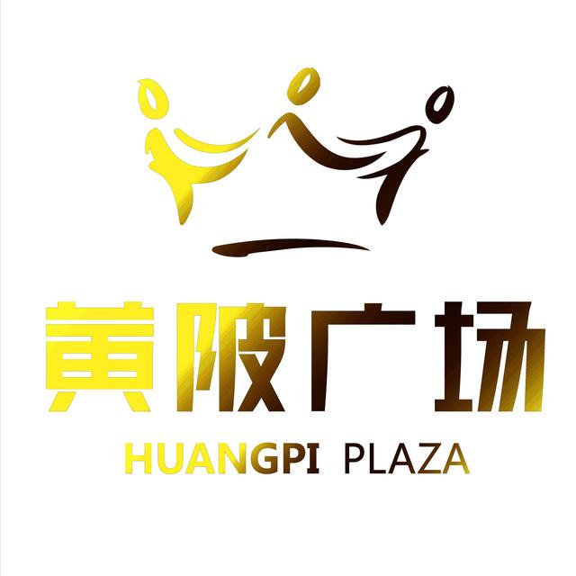 黄陂广场头像图片