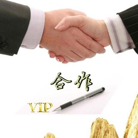 河南省建设文工团