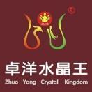 卓洋水晶王杭州分店