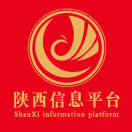 A陕西信息平台