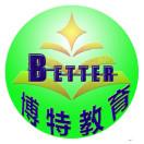 呼和浩特博特教育辅导中心