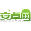 安卓网AnAnApp