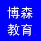 肇庆龙文环球教育