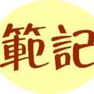 范师傅博爱牛肉丸子汤