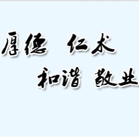 河南省胸科医院财务科