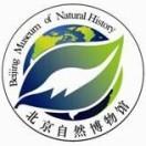 北京自然博物馆