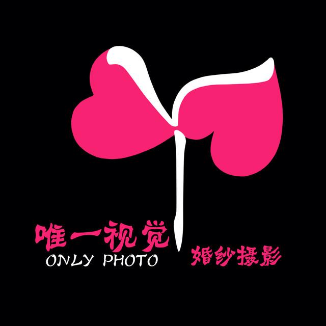 唯一视觉婚纱摄影头像图片