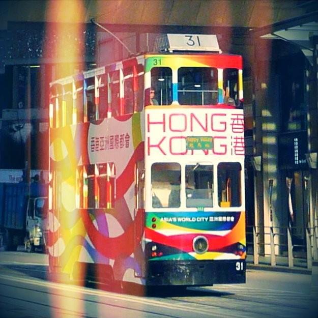 香港逗陣行