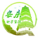 安庆地方生活