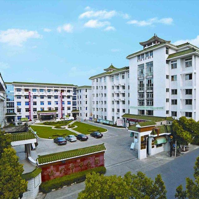 江苏省海门市中医院