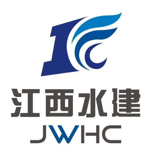 江西省水利水电建设有限公司