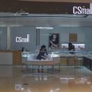 新昌世贸CSMALL