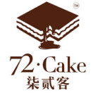 72cake柒贰客蛋糕