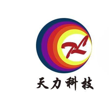 黑龙江省天力科技开发有限公司