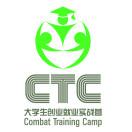 CTC实战营